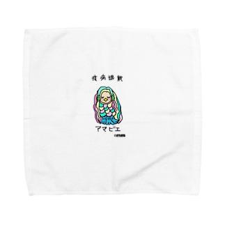 アマビエさん Towel handkerchiefs