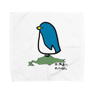 北海道に乗っています Towel handkerchiefs