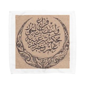 月型模様とアラビア文字 Towel handkerchiefs