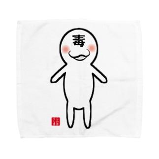 たまに毒吐くちゃん Towel handkerchiefs