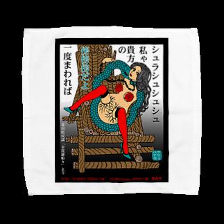 うらなか書房の薔薇鎖タオルハンカチ