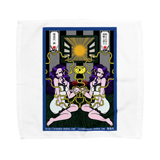 蛭と乙女と林檎と窓と  タオルハンカチ