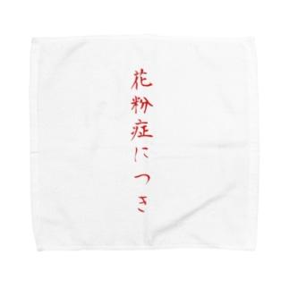 花粉症につき Towel handkerchiefs