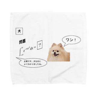 積分∫犬 Towel handkerchiefs