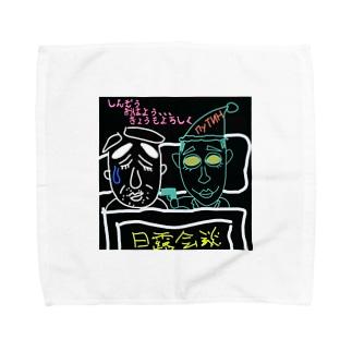 ぷぅちん~日露会談~ Towel handkerchiefs