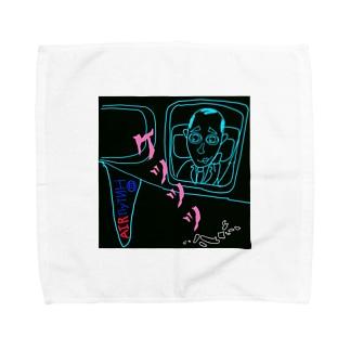 Kocco58のぷぅちん~帰国~ Towel handkerchiefs