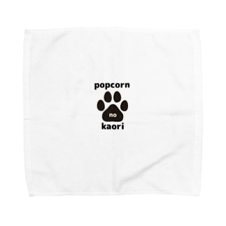 popcorn no kaori 肉球Tシャツシリーズ Towel handkerchiefs