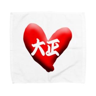 love大正 Towel handkerchiefs