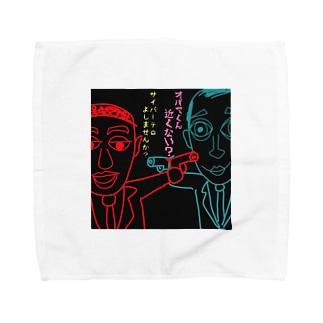 Kocco58のぷぅちん~サイバーテロ~ Towel handkerchiefs