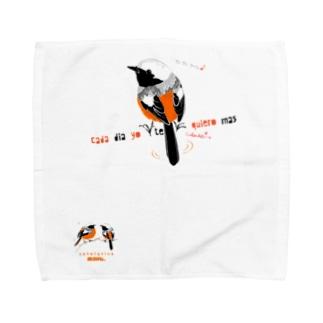 MARU ジョビとジョバ まるい小鳥 ジョウビタキ ヒタキ イラスト Towel handkerchiefs