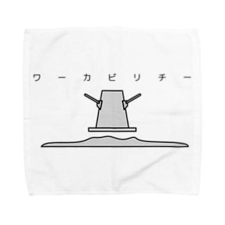 ワーカビリチー Towel handkerchiefs