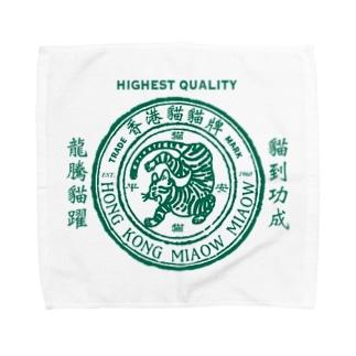 「香港猫猫牌」シリーズ Towel Handkerchief