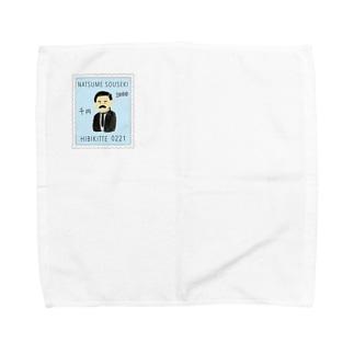 今日は何の日? 2/21 Towel handkerchiefs