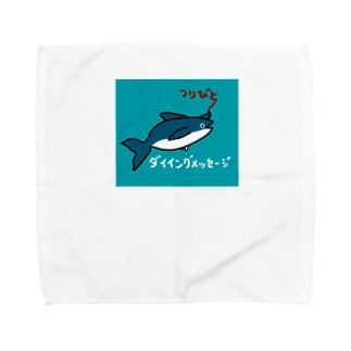 犯人は釣り人。 Towel handkerchiefs