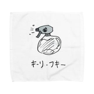 霧吹きのキーリ・フキー Towel Handkerchief