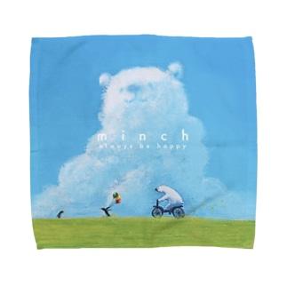 SPRING HAS COME Towel handkerchiefs