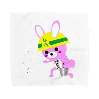 なううさ(種まき中) Towel handkerchiefs