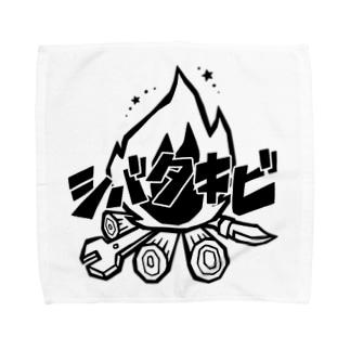 シバタキビ(黒ロゴver.) Towel handkerchiefs