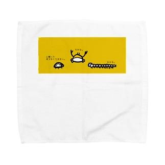 たそく。 Towel handkerchiefs