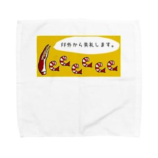 FF外から失礼します。 Towel handkerchiefs