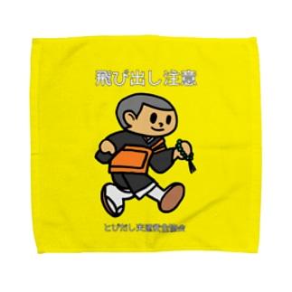 小僧さん タオル Towel handkerchiefs
