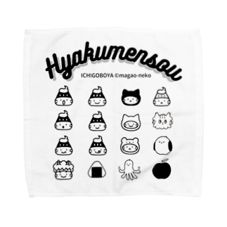 ひゃくめんそうの苺ぼうや Towel handkerchiefs