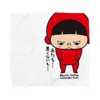 涙のハンケチ Towel handkerchiefs