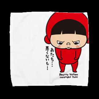 Yukiの黄色いヤツの涙のハンケチ Towel handkerchiefs