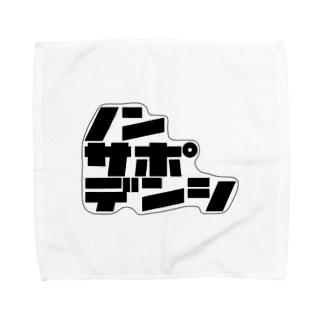 ノンサポ電子[3line] Towel handkerchiefs
