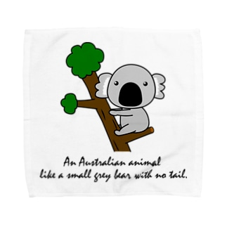 へなちょこコアラ Towel handkerchiefs