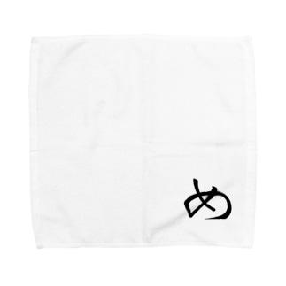 め-タオルハンカチ Towel handkerchiefs