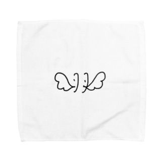 羽 - hane Towel handkerchiefs