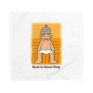 サウナ王にわしはなる! Towel handkerchiefs