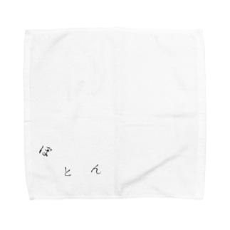 milk' Towel handkerchiefs