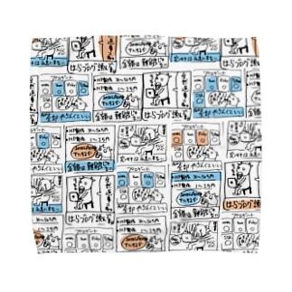 web制作の勉強からクラウドソーシング営業にかけて大切なことを圧倒的なクオリティで図解柄 Towel handkerchiefs