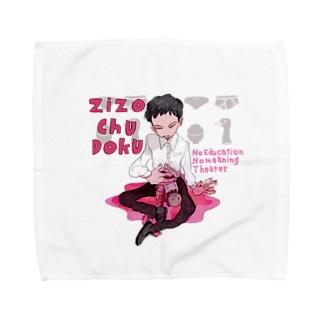松尾モノ×地蔵中毒 コラボグッズ Towel handkerchiefs