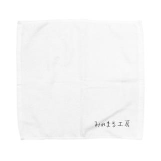 みれまる工房 Towel handkerchiefs