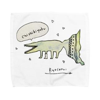 両生類の知識欲(背景白) Towel handkerchiefs