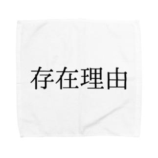 shirayuki15の存在理由 Towel handkerchiefs