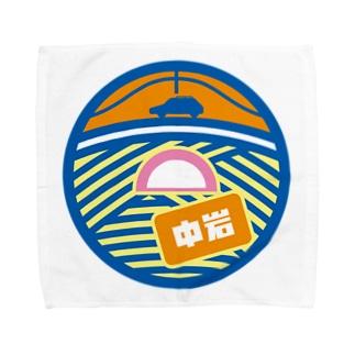 パ紋No.2874 中岩 Towel handkerchiefs