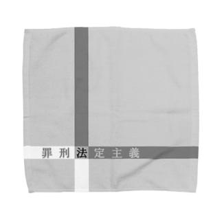 罪刑法定主義 Towel handkerchiefs