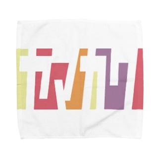 ヤマカワさん名入れグッズ(カタカナ)難読? 苗字  Towel Handkerchief
