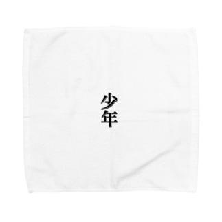 少年 Towel handkerchiefs