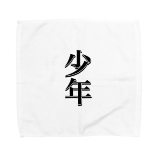 w Towel handkerchiefs