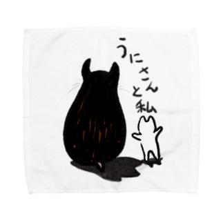 うにさんと私 Towel Handkerchief