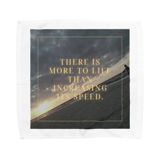 There is more to life than increasing its speed. Towel handkerchiefs