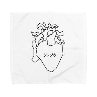 シンゾウ Towel handkerchiefs
