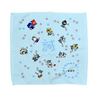 にゃーにゃー組*誠*出陣! Towel Handkerchief