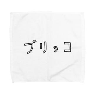 ブリッコ Towel handkerchiefs