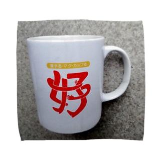 漢字るマグ・カップ~る Towel handkerchiefs